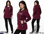 Спортивный женский костюм размеры 48, 50, 52, 54, 56, фото 2