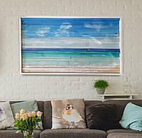 """Морские пейзажи  """"В синем море, в белой пене..."""""""