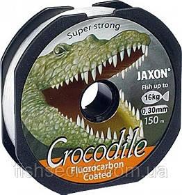 Рибальська волосінь JAXON Fluorocarbon coated