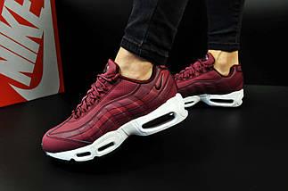 Женские Кроссовки Nike Air Max 95 арт.20414, фото 3
