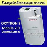 Кислородосберегающая система Weinmann OXYTRON 3 Mobile 2.0 Oxygen System, фото 2