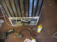 Ремонт холодильников BEKO в Кривом Роге
