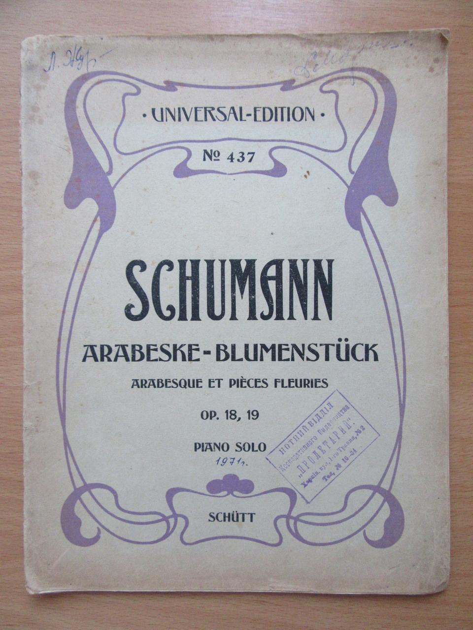 Schumann. Arabeske. Blumenstück. Шуман. Старинные ноты. Немецкое издание