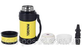 Термос Ringel Duet 1.5л Yellow RG-6122-1500/1