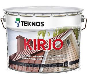 Фарба TEKNOS KIRJO для даху, 0,9 л