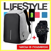 Рюкзак антивор Bobby + Часы Swiss Army в Подарок / Рюкзак-антивор
