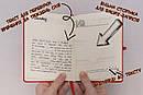 Планер - нове англійське слово щодня phrasal verbs & prepositions, фото 4