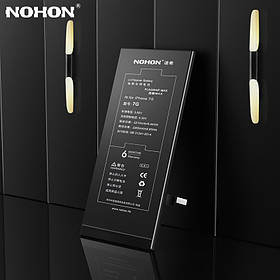 Аккумулятор Nohon для Apple iPhone A1660 (A1778, A1779) (емкость 2210mAh)