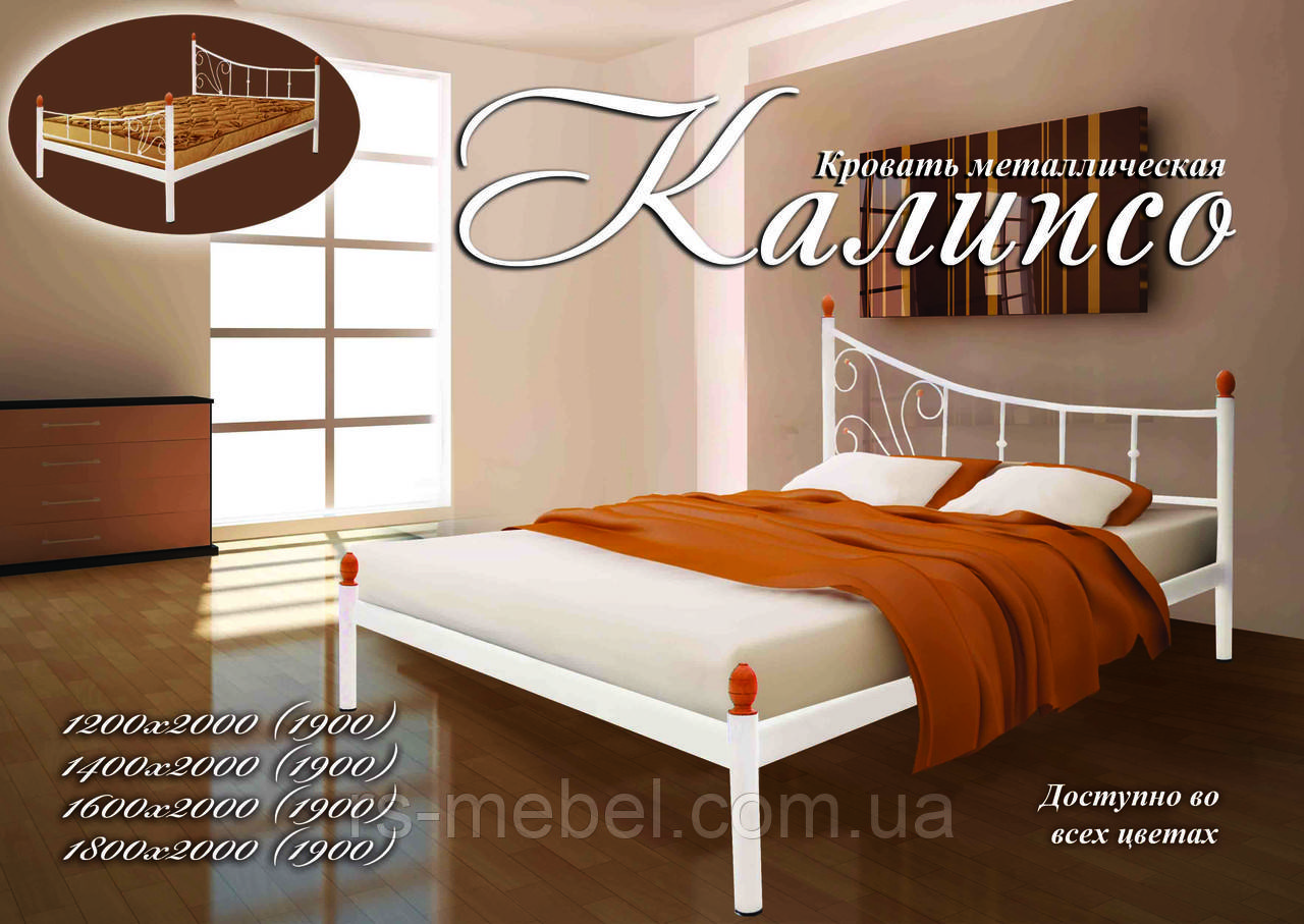"Ліжко двоспальне ""Каліпсо"" (Метал-Дизайн)"