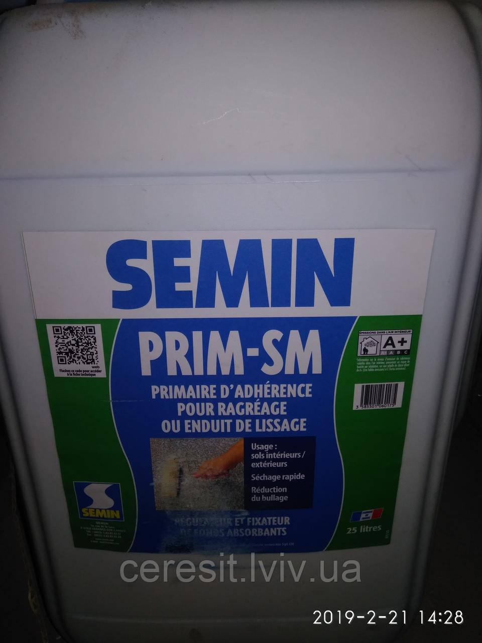 Semin Prim sm грунт-концентрат 25л