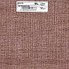 Ткань для штор Amasra Plain, Код: 2938