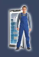 Ремонт холодильников на дому Кривой Рог.  Вызов мастера на дом по ремонту холодильников.