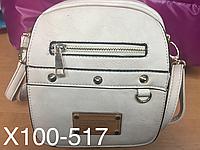 Клатч  Сумка(только ОПТ)молочный/Женская сумка клатч через плечо