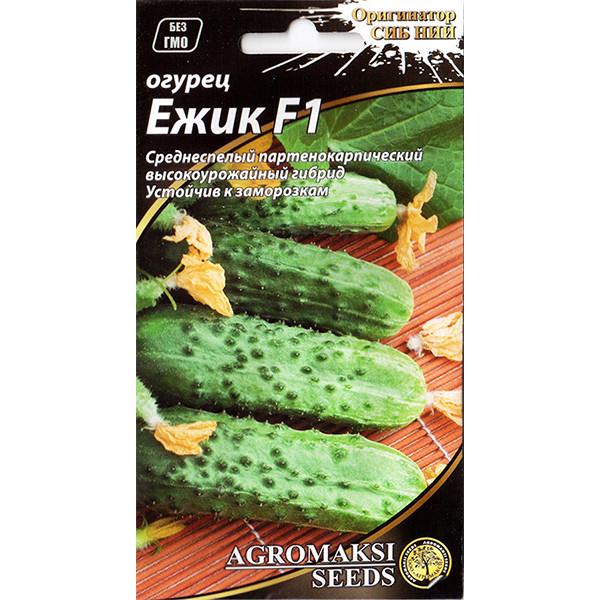 """Семена огурца самоопыляемого, раннего """"Ежик"""" F1 (0,25 г) от Agromaksi seeds"""
