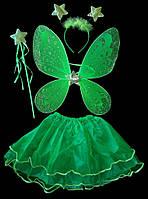Костюм Феи с юбочкой Зеленый