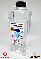 Кристальный Изопропиловый спирт 99,9% 1 л для плат ХЧ Германия ИПС