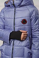 Детская демисезонная куртка для девочки Анабель, размеры 122-158, фото 3
