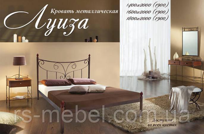 """Кровать двухспальная """"Луиза"""" (Металл-Дизайн)"""