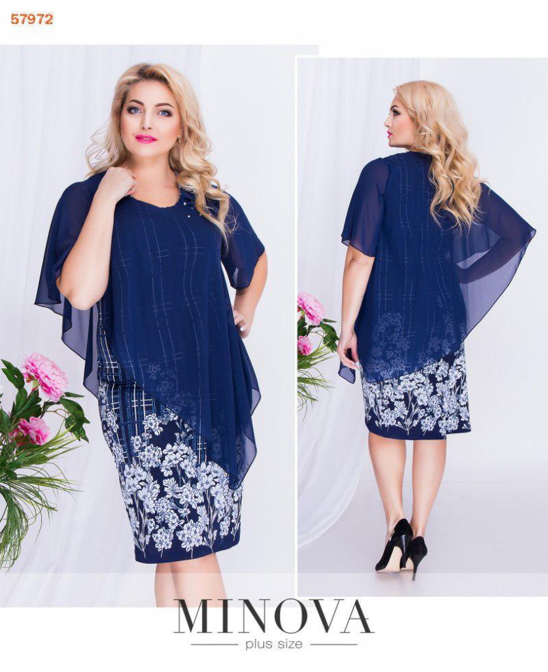 32e779b0739 Купить Платье женское Большого размера недорого