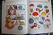 Большая книга заданий и упражнений по развитию памяти малыша, фото 5