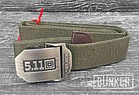 Брючные ремни олива с прягой 5.11 Tactical, фото 1