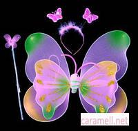 Крылья Бабочка двойные с переливом Разные цвета