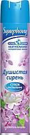 """Освежитель воздуха Symphony """"Душистая сирень"""" (300 ml.)"""