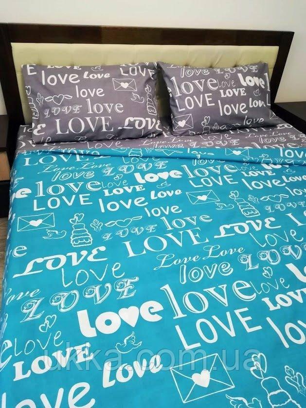 Семейное постельное белье Лав бирюза