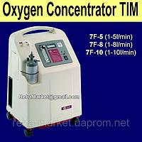 Концентратор кислорода Yuwell 7F-8 L Oxygen Concentrator