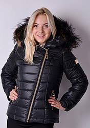 Куртка женская Наоми