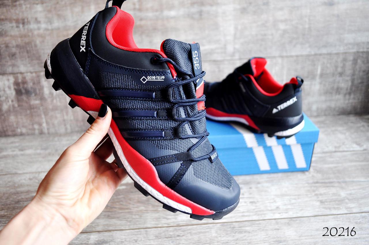 Adidas Terrex 355 арт.20216