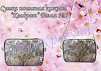 Сумка-заготовка под вышивку «Квадрат» белая №5 (кожзам)