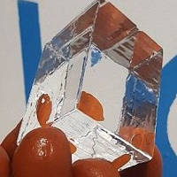Лед Премиум квадраты 5*5*7 (20шт.) (2кг)