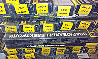 Электроды АНО-4 Ду 5мм, БаДМ, фото 1