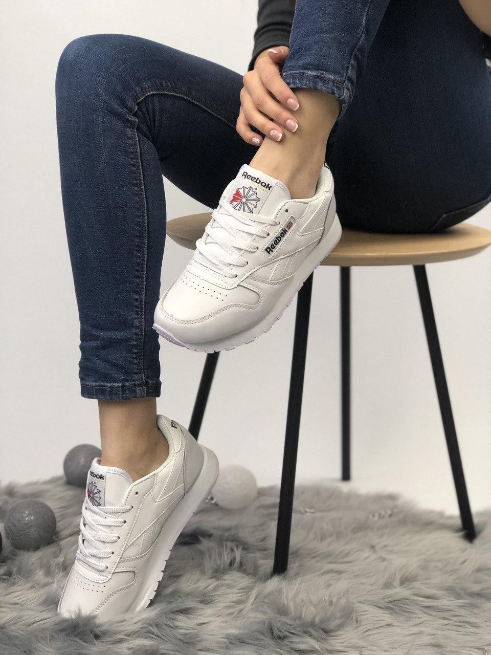 Женские кожаные белые кроссовки Reebok Classic