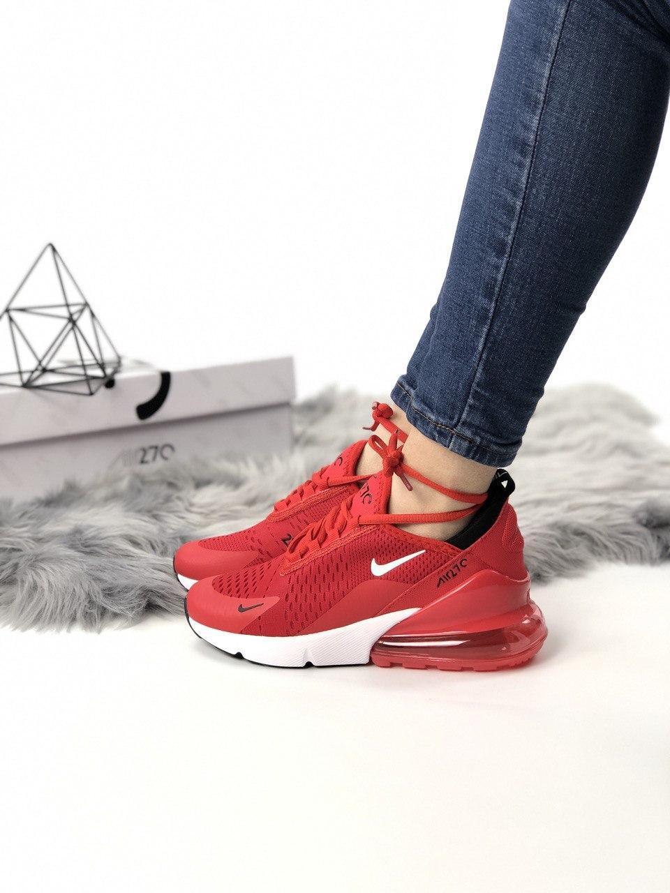 Женские стильные кроссовки Nike Air Max 270 ( 5 цветов)