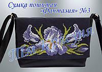 Сумка-заготовка под вышивку «Фантазия» №3 (кожзам)