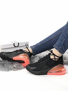 Женские кроссовки Nike Air Max 270 - 4 цвета