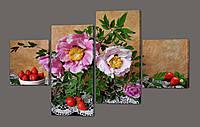 Модульная картина Натюрморт цветы, клубника 116*74 см  Код: 574.4к.116