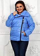 Женские куртки больших размеров 48,50,52 весна-осень, фото 1