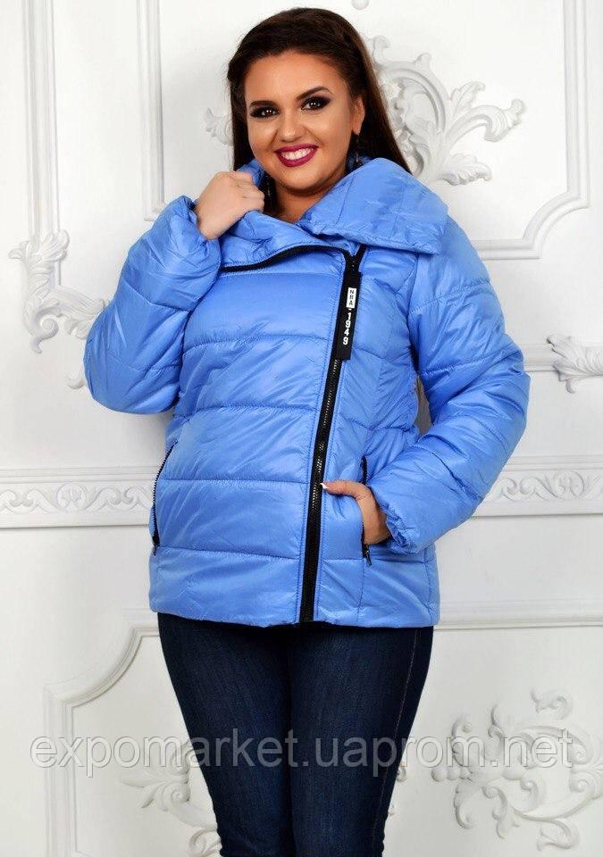 Женские куртки больших размеров 48,50,52 весна-осень