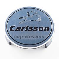 Колпачки для литых дисков Mercedes Carlsson серый