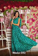 Женский красивейший сарафан из турецкого креп-шифона