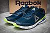 Кроссовки женские Reebok  Harmony Racer, темно-синие (12123) размеры в наличии ► [  38 39  ]