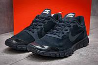 Кроссовки мужские Nike Free 3.0, темно-синие (13301) размеры в наличии ► [  44 (последняя пара)  ], фото 1
