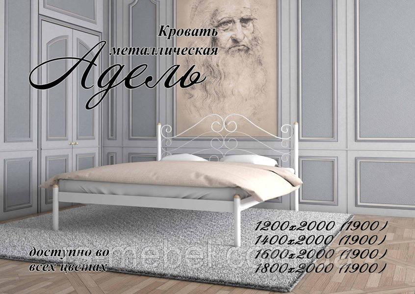 """Кровать двуспальная """"Адель"""" (Металл-Дизайн)"""
