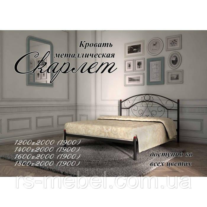 """Ліжко двоспальне """"Скарлет"""" (Метал-Дизайн)"""