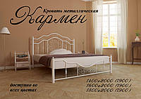 """Кровать двухспальная """"Кармен"""" (Металл-Дизайн)"""