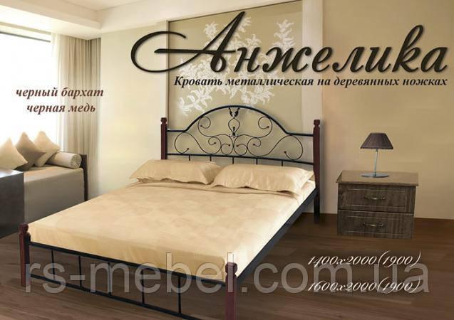 """Ліжко двоспальне """"Анжеліка"""", дерево/метал (Метал-Дизайн)"""