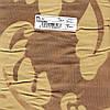Ткань для штор Defne, фото 9